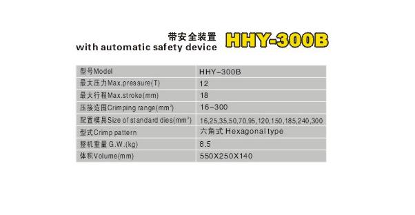 HHY-300B