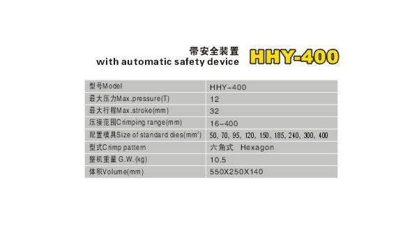 HHY-400