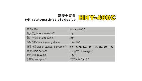 HHY-400C