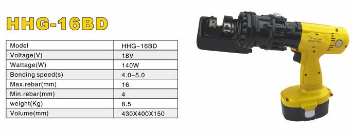 hhg-16bd