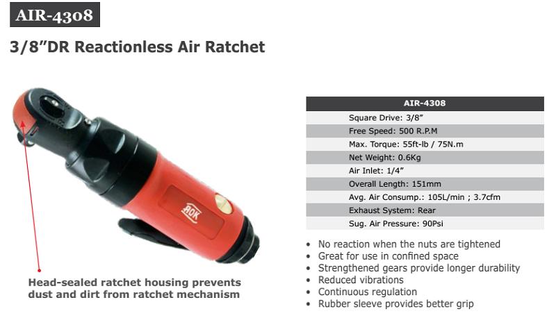 air-2305