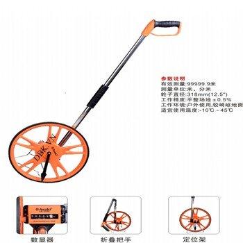 Xe đẩy đo đường 12.5'' Asaki AK-2578