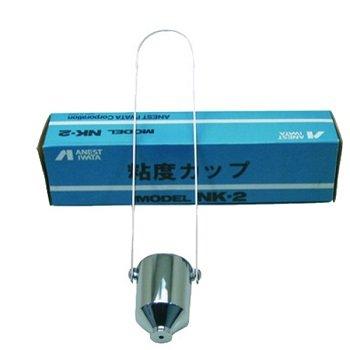 Cốc đo độ nhớt sơn Iwata NK-2